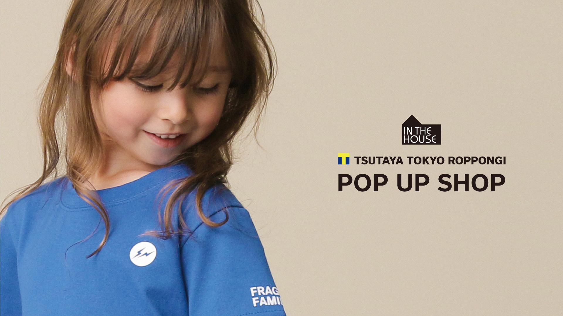 TSUTAYA POP UP