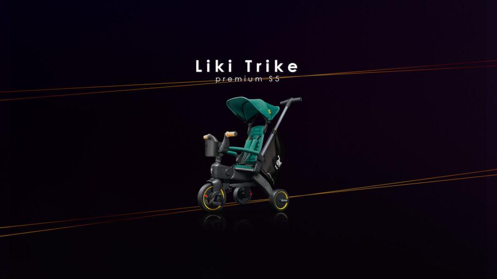 Liki Trike<br>プレミアムS5登場