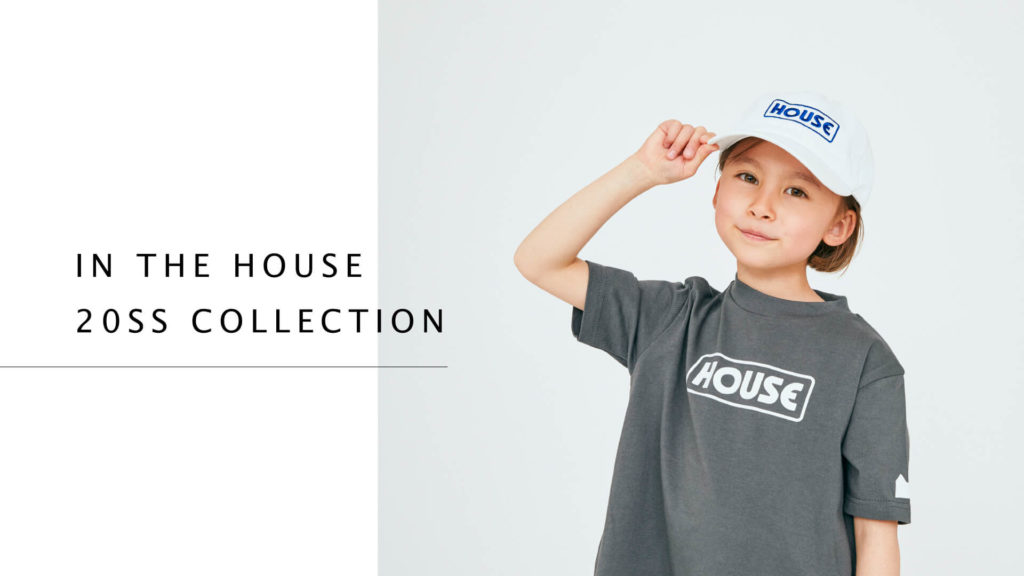 IN THE HOUSE 20SS